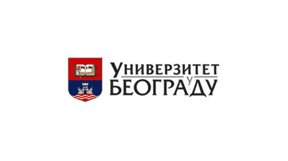 Отворен је конкурс за најбољи научно-истраживачки и стручни рад студената Универзитета у Београду